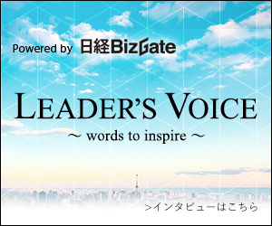LEARDER'S VOICE
