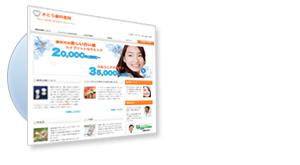 お問い合わせの多い自由診療について、簡単にまとめたサイト